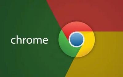 Chrome浏览器或将于2023年抛弃扩展程序旧规范