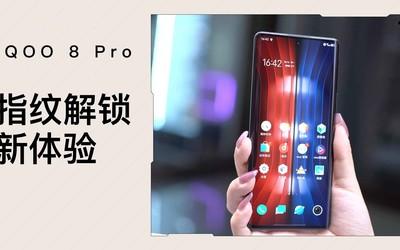 iQOO 8 Pro給你指紋解鎖新體驗