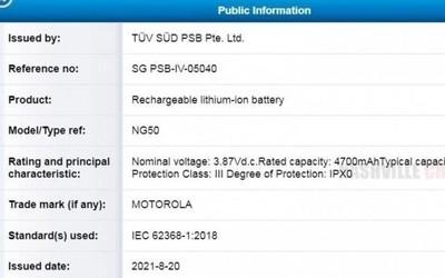 摩托罗拉又有新动作:G71和G515G曝光 或10月底发布