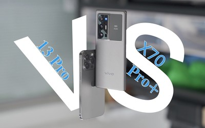 vivo X70 Pro+对比iPhone 13 Pro:想要把夜点亮 请它一定到场