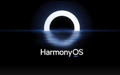 華為開發者大會2021預測 HarmonyOS 3或成最大亮點