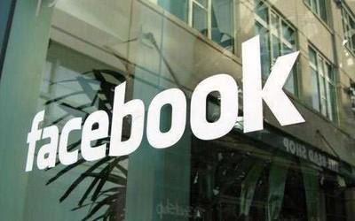 超4億元罰款!Facebook又雙叒叕被罰 這次犯了什么事?