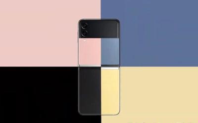 科技以換色為主?三星推出Galaxy Z Flip3多款新配色
