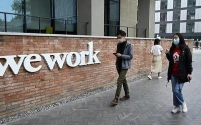 共享辦公巨頭WeWork終于登陸紐交所!開盤就暴漲8%