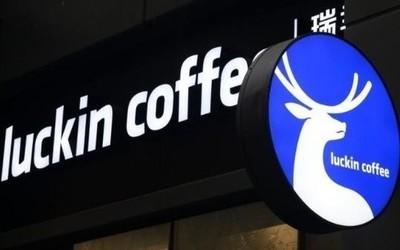 早報:瑞幸咖啡公布上半年財報 雷蛇發布水神電競椅