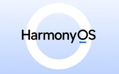 華為YYDS!HarmonyOS搭載量達1.5億臺 你升級了嗎?