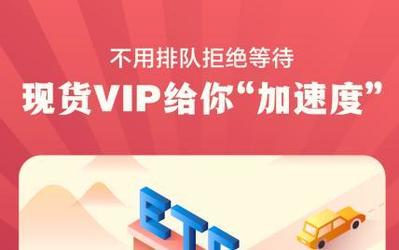 """沒有VIP卡也能享受VIP的待遇 京東11.11""""現貨購""""絕了"""