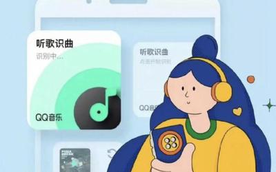 腾讯接入华为鸿蒙 QQ音乐已支持HarmonyOS万能卡片