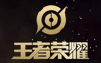 10月30日!王者荣耀IP新游首发 开放世界还是射击?