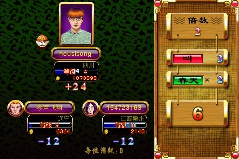 苹果iphone黄金岛斗地主游戏新版试玩