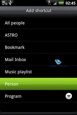 Android 1.5系统 HTC Hero新界面初探