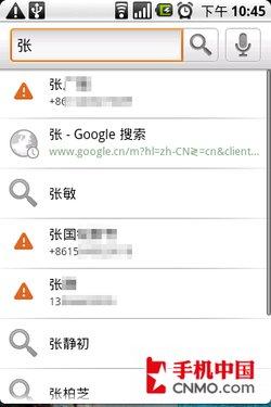 """更快的""""甜甜圈"""" Android 1.6体验"""