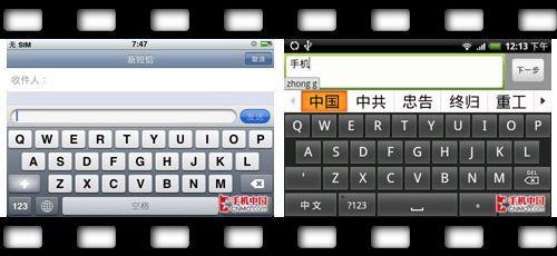 输入方面,均采用虚拟键盘的两款手机在文字的输入速度上还是非常不