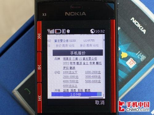 诺基亚920刷机工具_诺基亚920下载手机固件更新失败,怎么办?