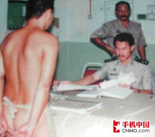 新加坡的鞭刑