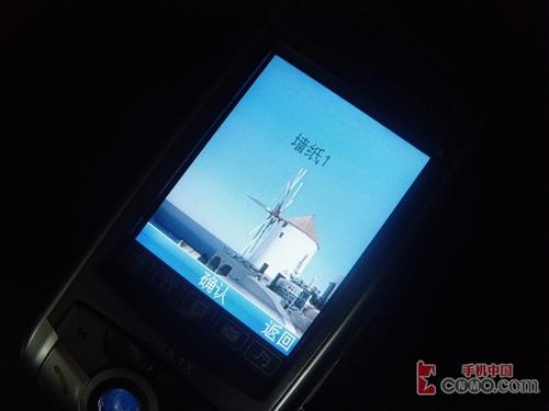 屏幕铃声_华为c7188_手机中国