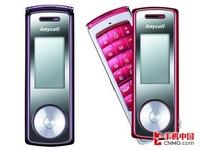 三星最新款音乐手机F218/F338香港上市
