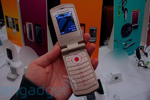 索尼爱立信新款翻盖手机Z555i-Z555i参展CES2008 索尼爱立信