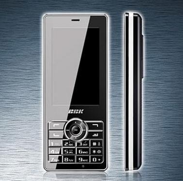 步步高手机官网下载_步步高手机音乐手机i531适合多大的壁纸-步步高i531手机的壁纸是 ...