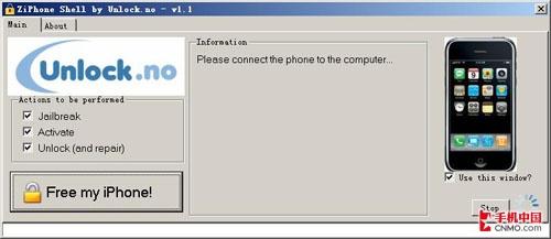 iPhone1.1.3版只需三分钟最快破解法