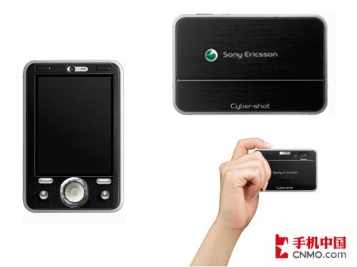 最新曝光的索尼爱立信新款手机-金属外壳超大屏幕 索尼爱立信新机曝光