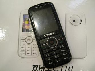 买手机送音箱 OKWAP C110仅售1500元
