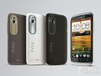 1999元双核双待机 HTC T329w上市发售